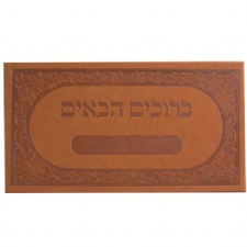 Leatherette Doorpost, Embossed Design.<br> Just Add Name Plate
