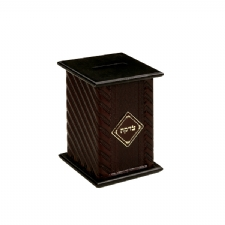 Charity Boxes<br>Call to hear about all your options.