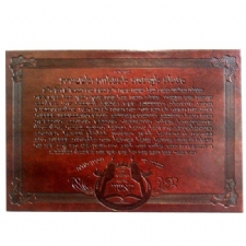 Leatherette Plaque, Embossed Design.<br>